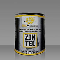Антикоррозионная защита металла. Состав для холодного цинкования ZINTEC