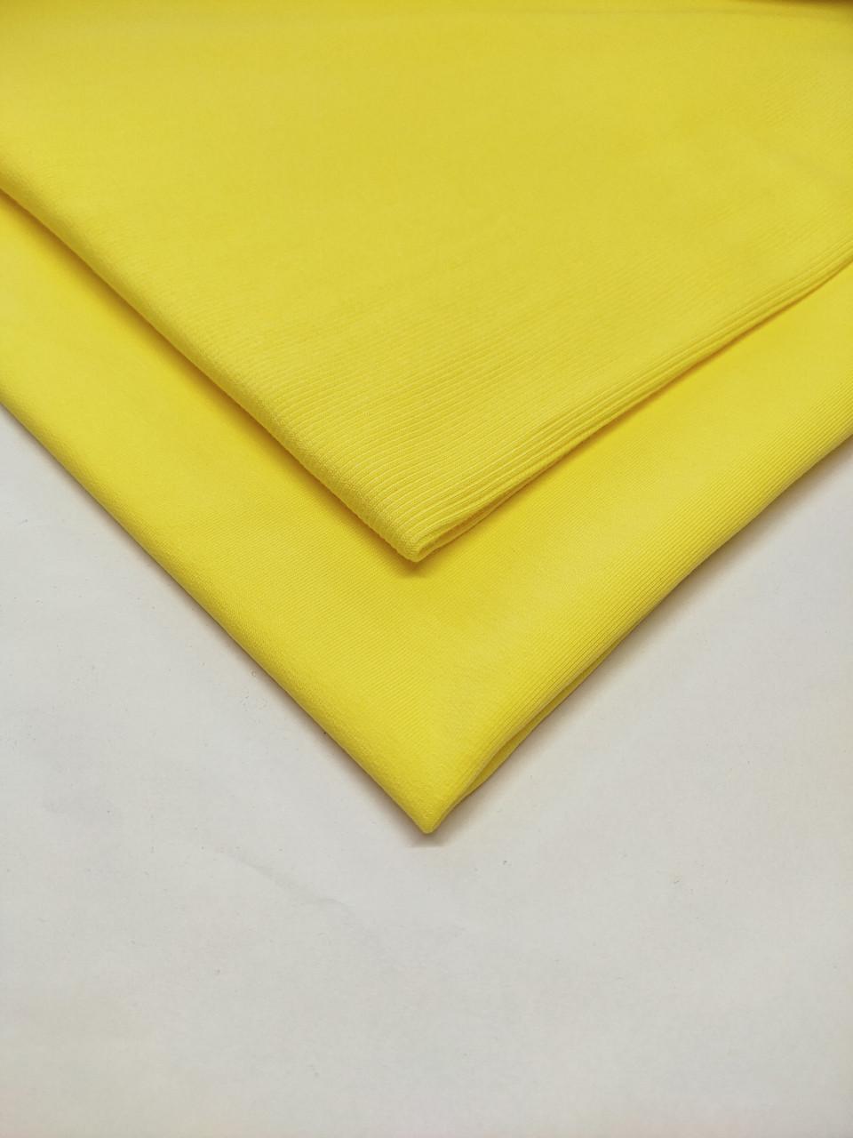 Кашкорсе Жовтий для двухнитки.