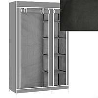 Портативный тканевый шкаф-органайзер для одежды на 2 секции - чёрный (ST)