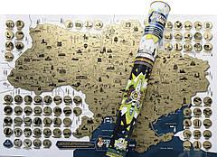 Скретч карта отметок моих путешествий Украина My Map Ukraine карта путешественника (украинский язык) (ST)