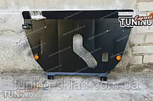 Захист двигуна Lexus NX 200t (захист картера Лексус NX200T)