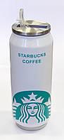 Кружка банка Starbucks с большим логотипом