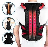 Корсет корректор ортопедический для коррекции осанки Back Pain Help Support Belt (Размер XL) (ST)