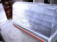 Холодильная Bochnia 1,5м