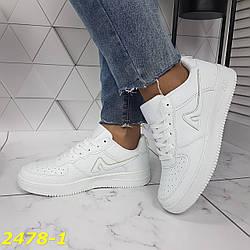 Кроссовки на массивной белые высокой подошве