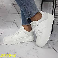 Кроссовки на массивной высокой платформе белые