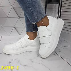 Кроссовки на высокой платформе на липучках натуральная кожа белые