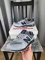 Серого цвета кроссы мужские Нью Беленс 574 Кроссовки замшевые с сеткой New Balance 574 мужские серые