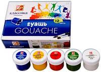 Набор гуашевых красок Луч Классика 12 цвета по 20мл. Гуашь 19С1277-08