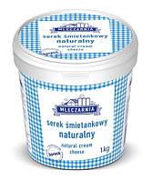 Сливочный крем-сыр Mleczarnia1 кг