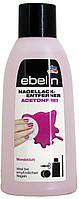 Жидкость для снятия лака DM Ebelin Nagellackentferner Acetonfrei 200мл.