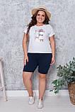 Літній костюм жіночий Турецька віскоза і двунітка Розмір 50 52 54 56 В наявності 3 кольори, фото 7