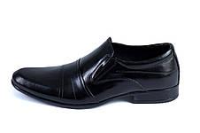 Чоловічі шкіряні туфлі AVA De Lux, фото 3