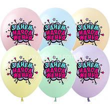 Повітряні латексні кульки з днем народження 12 дюймів 30 см 10 шт макарун асорті