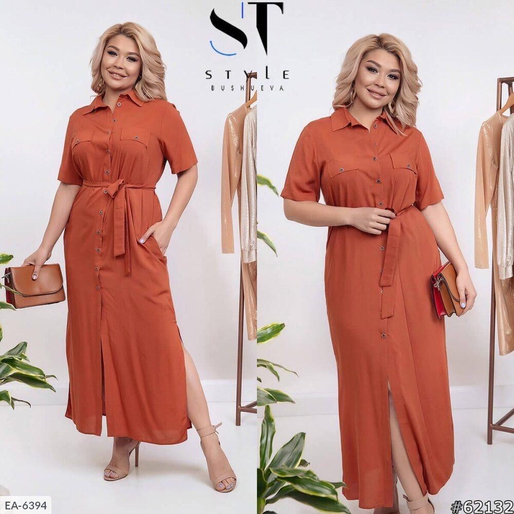 Длинное стильное платье-рубашка женское с коротким рукавом и поясом большие размеры батал 48-58 арт.  1180