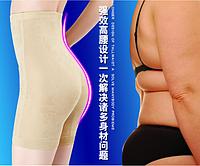 Дышащие эластичные утягивающие трусы для коррекции фигуры похудения, фото 1