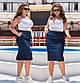 """Женская модная юбка в больших размерах 2003 """"Джинс Миди Разрез"""", фото 2"""