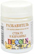 Розчинник для акрилу для скла та кераміки Невская палитра ЗХК Decola 50мл 352192