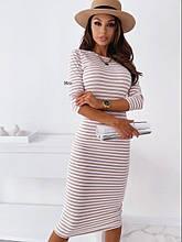 Женское платье, турецкая вискоза, р-р С-М; Л-ХЛ (бежевый)