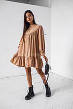 Женское платье, супер - софт, р-р универсальный 42-46 (бежевый)