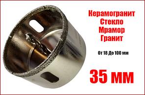 Алмазна коронка 35 мм з керамограніту з напрямних свердлом ZHWEI