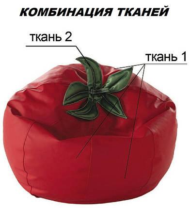 Кресло-Помидор (Матролюкс ТМ), фото 2