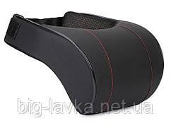 Подушка для шеи автомобильная  с эффектом памяти  Черный