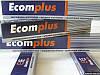 Электроды АНО-4  д.4  Еcom+,  цена реальная