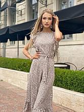 Женское платье, шелковый софт, р-р 42-44; 46-48 (бежевый)