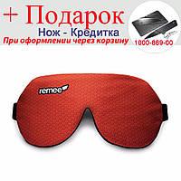 Маска для очей 3D Remme Червоний