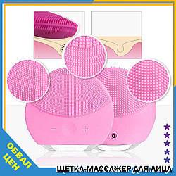 Електрична щітка масажер для очищення обличчя в стилі Foreo Luna mini 2 масажер для вмивання Форі місяць міні
