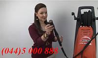 Мойка oleo-mac pw 300 hc