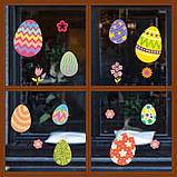 Наклейки декоративні Великодні вінілові на вікна комплект з 9 листів Дизайн №1 Код 10-0001, фото 8