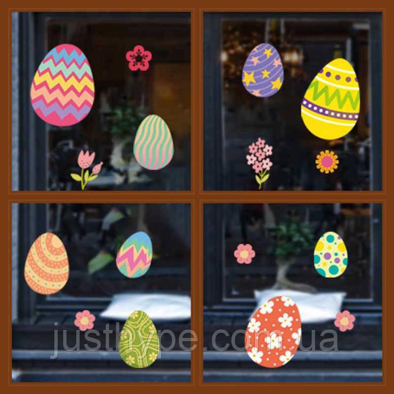 Наклейки декоративні Великодні вінілові на вікна комплект з 9 листів Дизайн №1 Код 10-0001