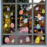 Наклейки декоративні Великодні вінілові на вікна комплект з 9 листів Дизайн №1 Код 10-0001, фото 4