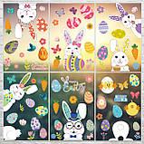 Наклейки декоративні Великодні вінілові на вікна комплект з 9 листів Дизайн №1 Код 10-0001, фото 5