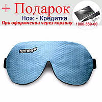 Маска для очей 3D Remme Синій