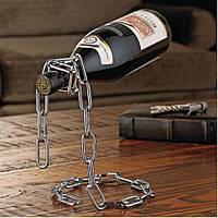 Подставка для вина Цепь, фото 1