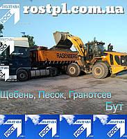 Щебень, Песок, Гранотсев, Бут Полтавская обл.