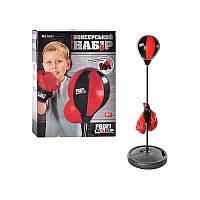 Детская боксерский набор Груша напольная с перчатками