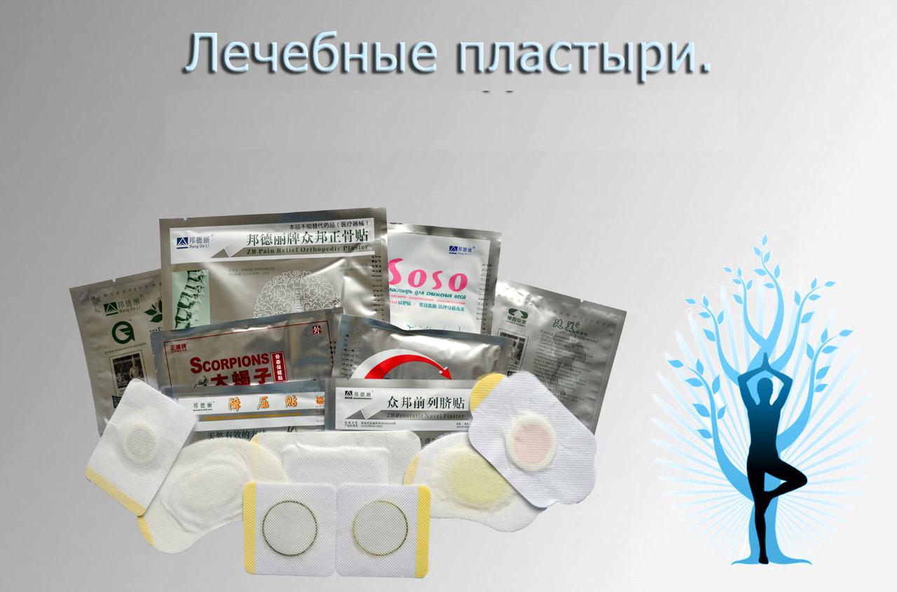 Сертификаты на пластыри: Ортопедические, Урологические, Мастопатии, Гипертония, от Геморроя, Антиникотиновые.