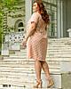 Легке жіноче плаття літнє розміри 50-54, фото 6