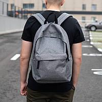 Мужской рюкзак mod.StuffBox GRAY серый