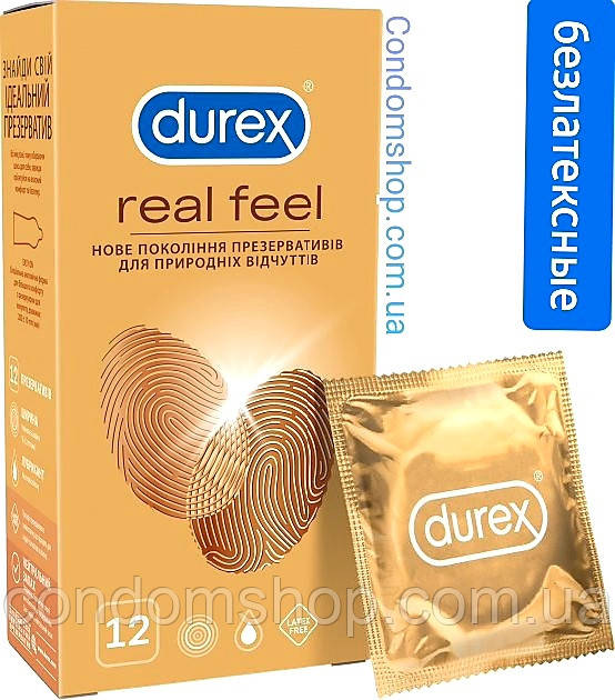 Презервативи Durex Дюрекс Real Feel для природніх відчуттів для природних відчуттів # 12 шт. БЕЗЛАТЕКСНЫЕ!