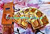 Презервативы Durex Дюрекс  Real Feel для природніх відчуттів для естественных ощущений  # 12 шт.БЕЗЛАТЕКСНЫЕ!, фото 4