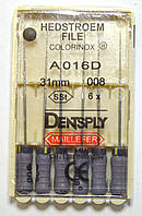 H-File 31мм, уп.6шт, №008, Dentsply Maillefer