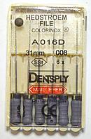 H-File 31мм, уп.6шт, №008, Dentsply Maillefer