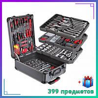 Набор профессиональных инструментов 399 предметов Набор инструмента для авто и дома