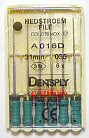 H-File 31мм, уп.6шт, №035, Dentsply Maillefer