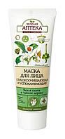 Маска для лица Зеленая Аптека Белая глина и чайное дерево Глубокоочищающая и успокаивающая - 75 мл.